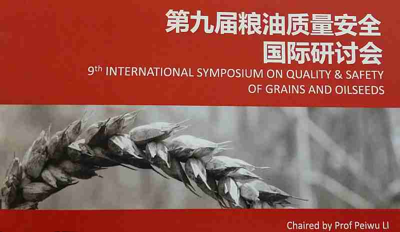 9th International Symposium on Quality & Safety of Grains and Oilseeds, Wuhan, P.R.China, Oct 12-14, 2016. Image